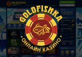 Casino Goldfishka - обзор казино Голдфишка